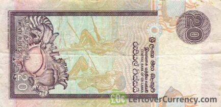 20 Sri Lankan rupees banknote (Gurulu mask)