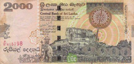 2000 Sri Lankan rupees banknote (Sigiriya Rock)
