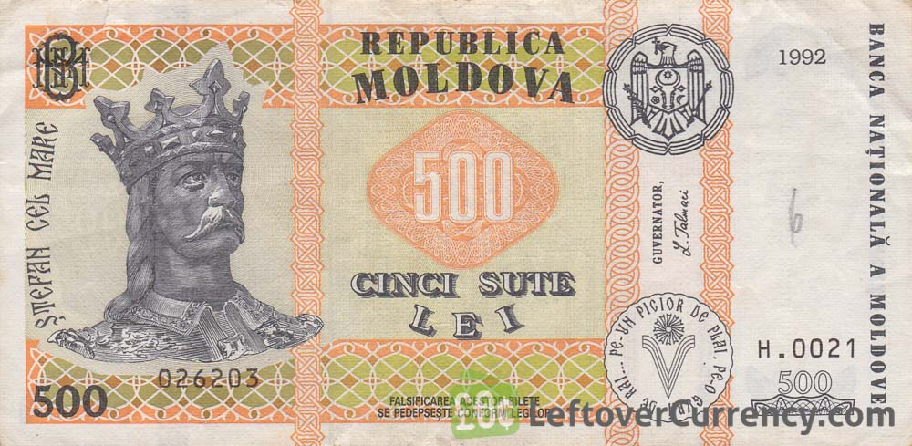 500 Moldovan Lei banknote - Exchange yours for cash today