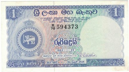 1 rupee Central Bank of Ceylon banknote (Armorial Ensign series)