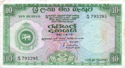 10 rupees Central Bank of Ceylon banknote (Armorial Ensign series)