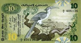 10 rupees Central Bank of Ceylon banknote (Fauna and Flora series)