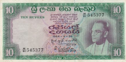 10 rupees Central Bank of Ceylon banknote (S.W.R.D. Bandaranaike portrait series)