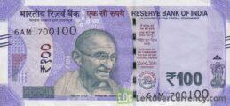 100 Indian Rupees banknote (Gandhi Rani Ki Vav)