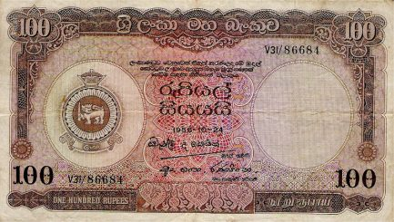 100 rupees Central Bank of Ceylon banknote (Armorial Ensign series)