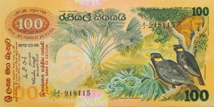 100 rupees Central Bank of Ceylon banknote (Fauna and Flora series)