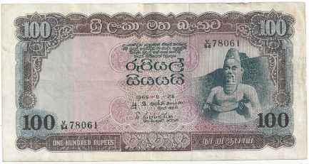 100 rupees Central Bank of Ceylon banknote (King Parakramabahu I statue)