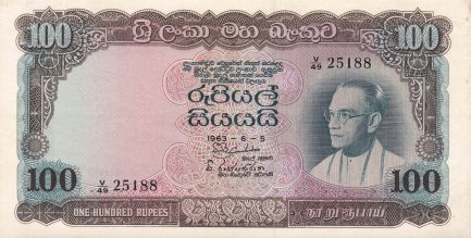 100 rupees Central Bank of Ceylon banknote (S.W.R.D. Bandaranaike portrait series)