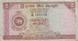 2 rupees Central Bank of Ceylon banknote (Armorial Ensign series)
