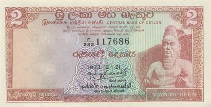 2 rupees Central Bank of Ceylon banknote (King Parakramabahu I statue)