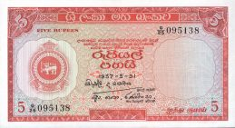 5 rupees Central Bank of Ceylon banknote (Armorial Ensign series)