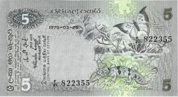 5 rupees Central Bank of Ceylon banknote (Fauna and Flora series)