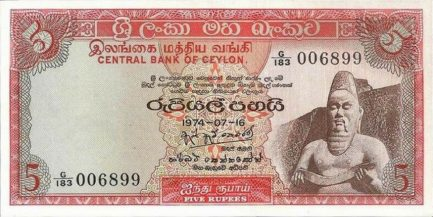 5 rupees Central Bank of Ceylon banknote (King Parakramabahu I statue)