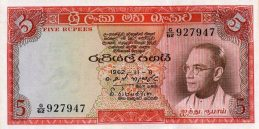 5 rupees Central Bank of Ceylon banknote (S.W.R.D. Bandaranaike portrait series)