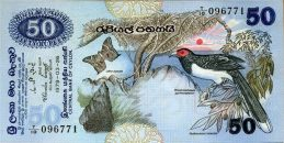 50 rupees Central Bank of Ceylon banknote (Fauna and Flora series)