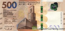 500 Hong Kong Dollars banknote (Standard Chartered Bank 2018 issue)
