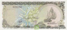 Maldives 2 Rufiyaa banknote (Dhow ship series)