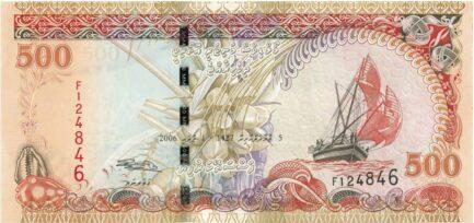 Maldives 500 Rufiyaa banknote (Dhow ship series type 2006)