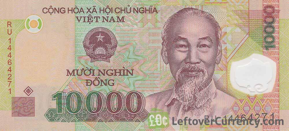 10 000 Vietnamese Dong Banknote