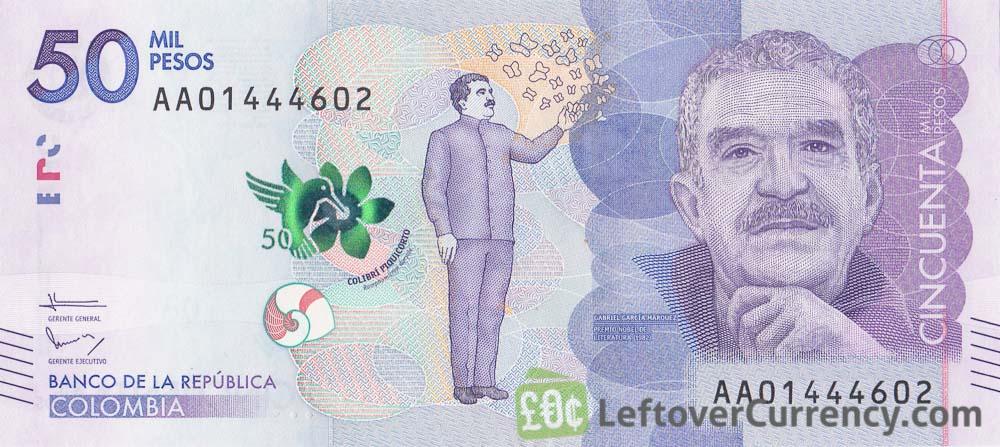 50000 Colombian Pesos Note Gabriel