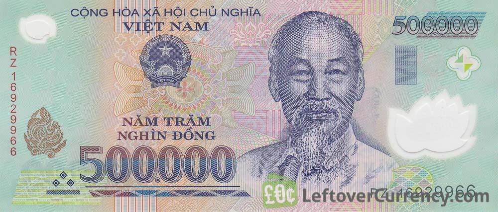 500 000 Vietnamese Dong Banknote