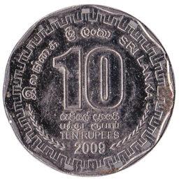 10 Sri Lankan Rupees coin