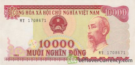 10000 Vietnamese Dong banknote type 1990 to 1993