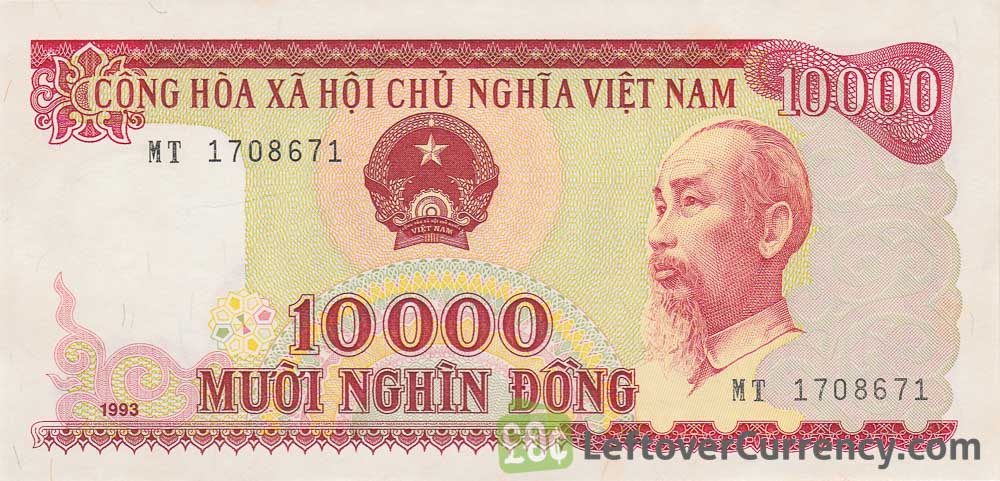 10000 Vietnamese Dong Banknote Type 1990 93 Exchange Yours For Cash