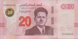 20 Tunisian Dinars banknote (Farhat Hached)