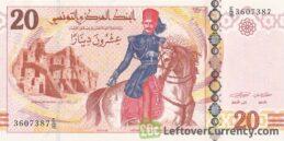 20 Tunisian Dinars banknote (Kheireddine Et-Tounsi)