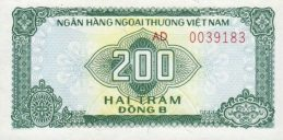 200 Vietnamese Dong foreign exchange certificate