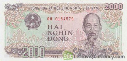 2000 Vietnamese Dong banknote type 1988