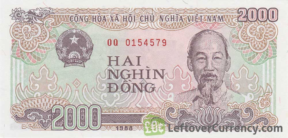 2000 Vietnamese Dong Banknote Type 1988 Exchange Yours For Cash