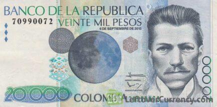 20000 Colombian Pesos banknote (Julio Garavito Armero)