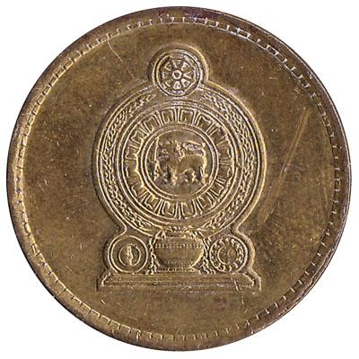 5 Sri Lankan Rupees coin