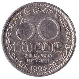 50 Cents coin Sri Lanka