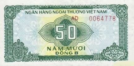 50 Vietnamese Dong foreign exchange certificate