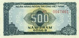 500 Vietnamese Dong foreign exchange certificate