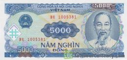 5000 Vietnamese Dong banknote type 1991