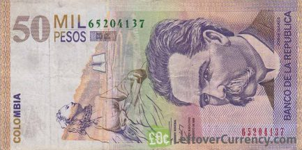 50000 Colombian Pesos banknote (Jorge Isaacs Ferrer)