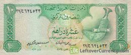 10 UAE Dirhams banknote (no date)