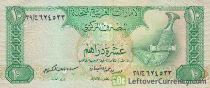 10 UAE Dirhams banknote (no date)