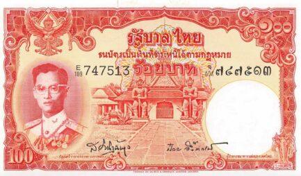 100 Thai Baht banknote (9th Series)