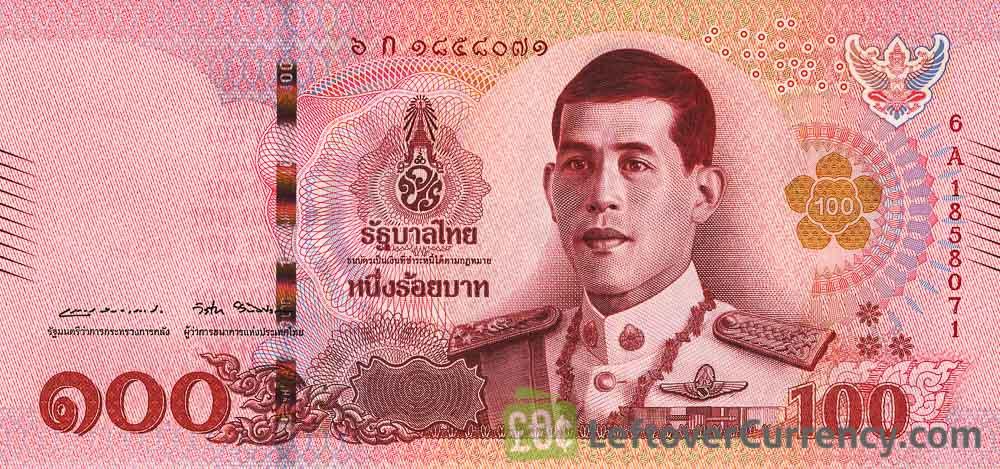 Thailand King Rama X Vajiralongkorn banknote 20 50 100 baht paper money 2018 New