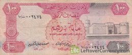 100 UAE Dirhams banknote (no date)