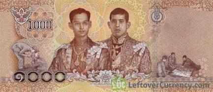 1000 Thai Baht banknote (Vajiralongkorn)