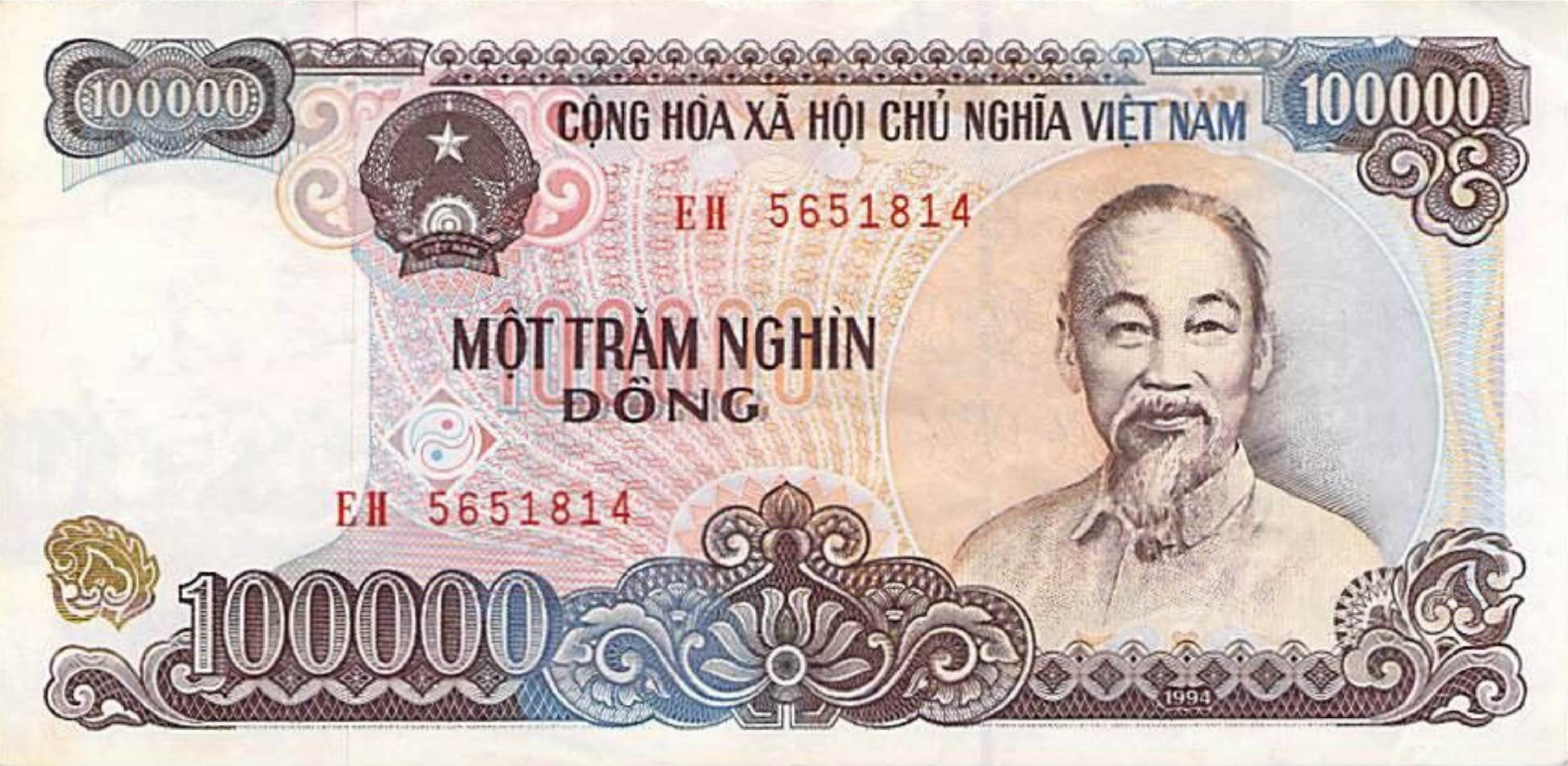 100000 Vietnamese Dong Banknote Type 1994 Exchange Yours For Cash