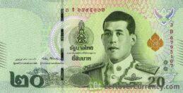 20 Thai Baht banknote (Vajiralongkorn)