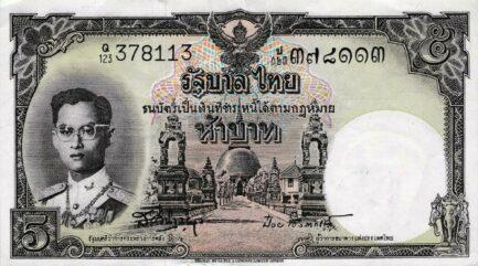 5 Thai Baht banknote (9th Series)