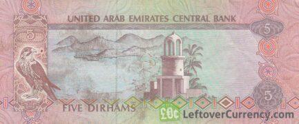 5 UAE Dirhams banknote (no date)